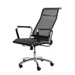 Scaun ergonomic birou OFF 940
