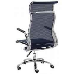 Scaun ergonomic birou OFF 938